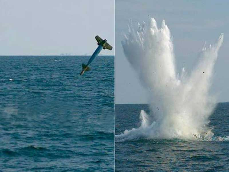 missile fell into sea