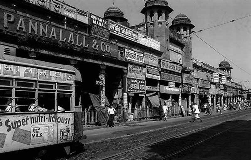 College Street Market - old picture