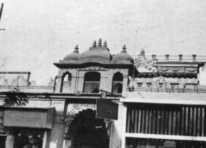 Bengal National College at 164 and 166 Bowbazar Street