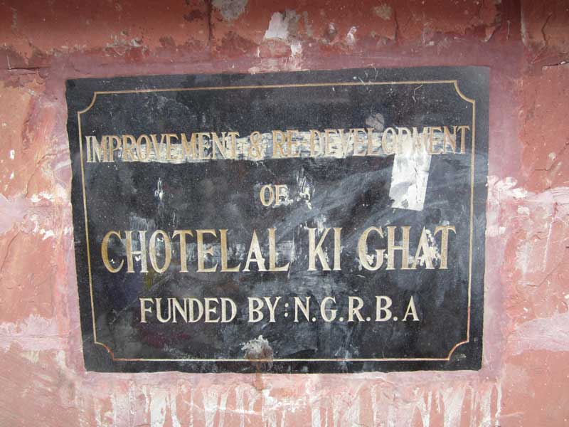 Chotulal Ghat Plaque