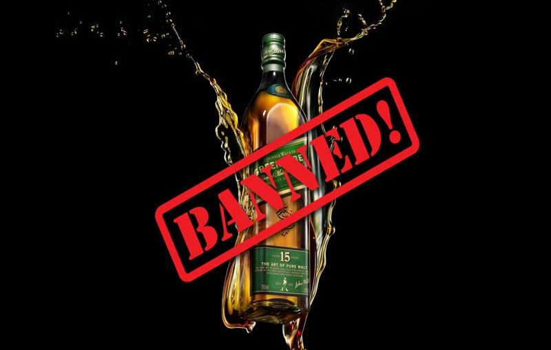 drinks banned