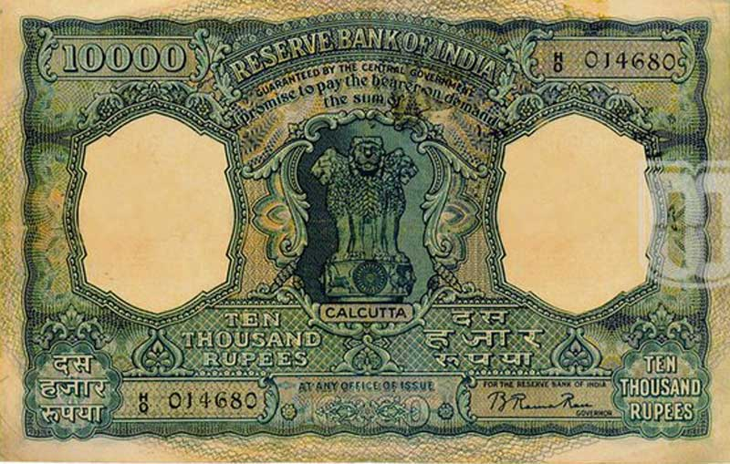 dollar rs in india