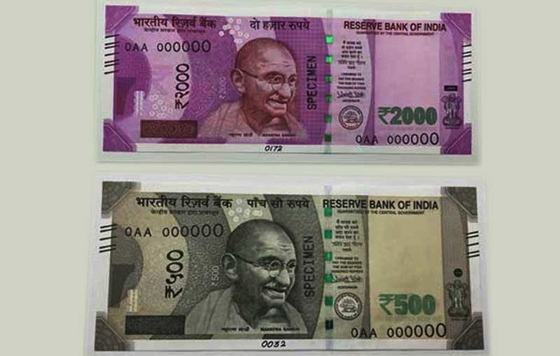 new 500 and 2000 rupee note