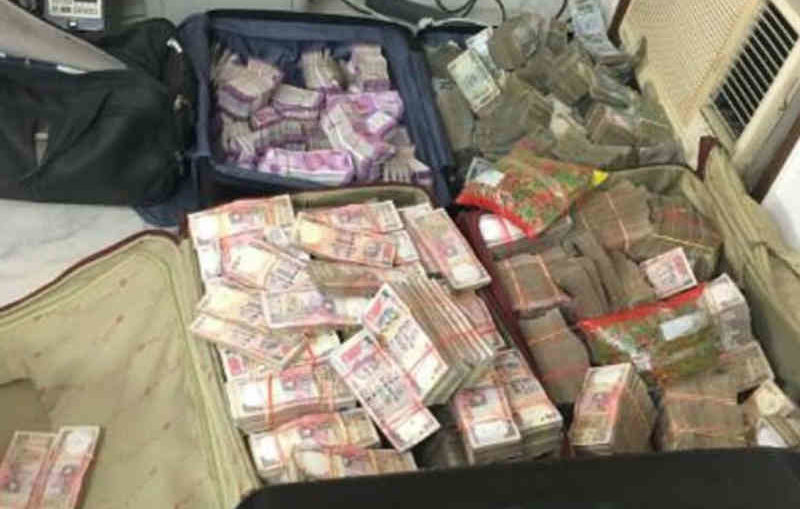 illegal currency racket