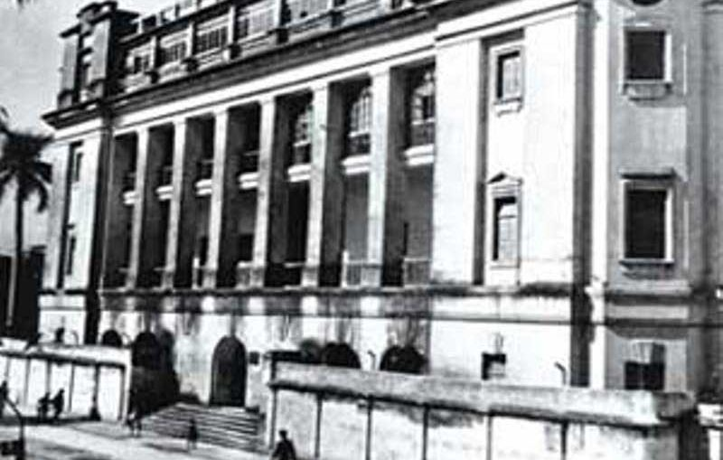 City College - Old Picture
