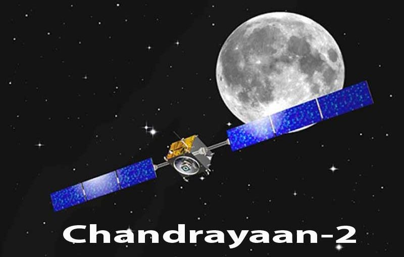 ISRO's second moon mission