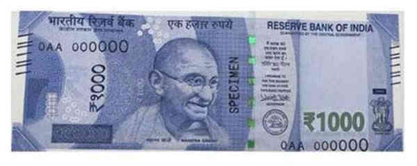 new1000note