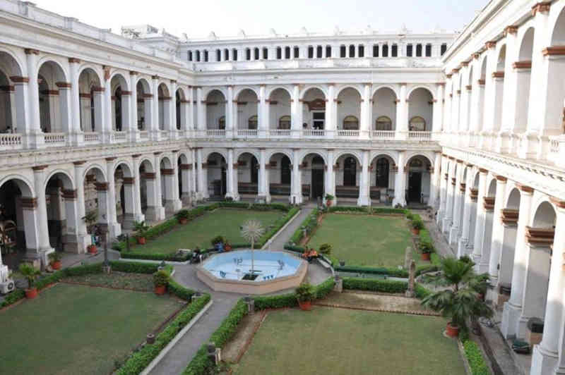 Indian Museum - The Courtyard