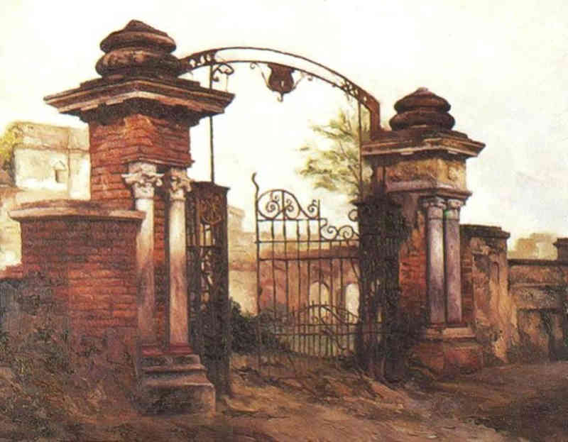 Gates of Clive House