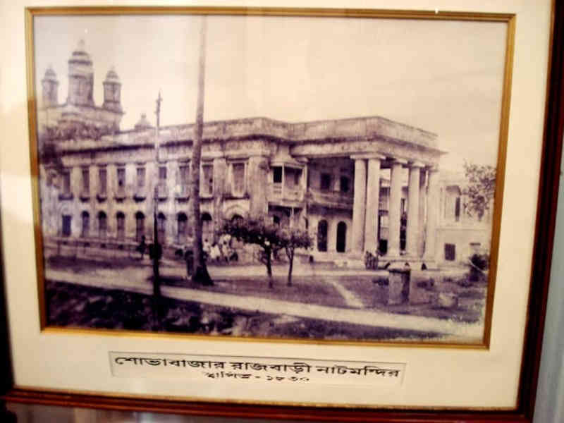 Sobhabazar Rajbari - Framed Picture