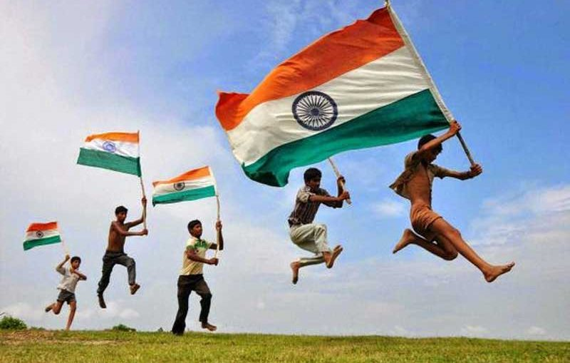 70th Independence Day of India