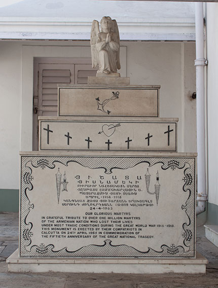 Armenian Genocide Memorial, Armenian Church, Kolkata